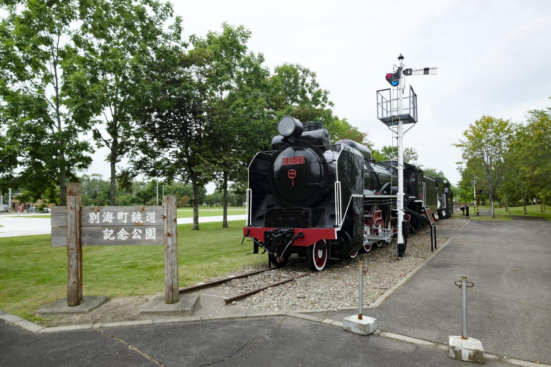 地味に面白い〜別海町鉄道記念館
